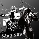 rice/Sing you(限定盤)