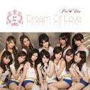 pre-dia/Dream Of Love(通常盤)