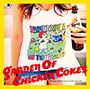 Garden Of Chicken Cokes/EVERYBODY IS IN THE HOUSE