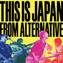 THIS IS JAPAN/FROM ALTERNATIVE