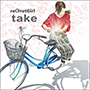 reGretGirl/take