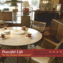 V.A./Peaceful Life - FOR THE STORIES HOUSE LOVERS -